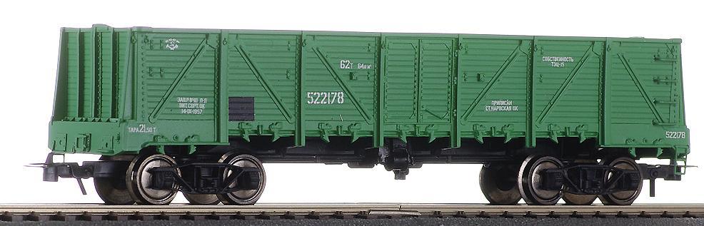 модель BERGS B-039