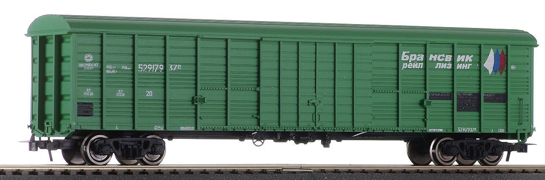 модель BERGS B-044