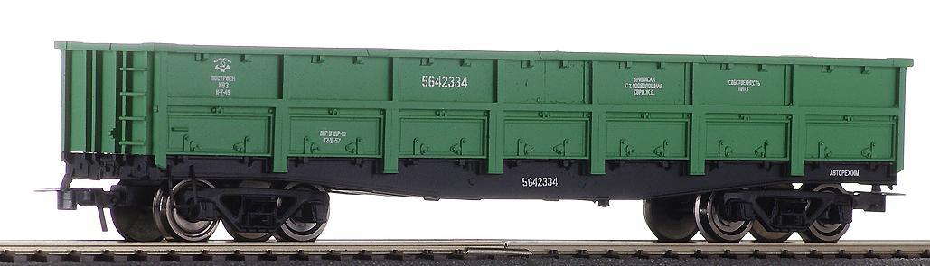 модель BERGS B-097