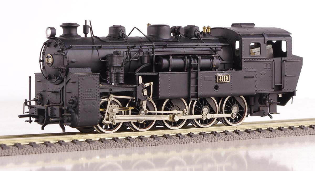 модель BRASSTRAINS 15016-95