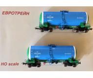 модель EUROTRAIN 0015