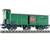 модель FLEISCHMANN 538005