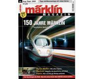 модель MARKLIN 152990
