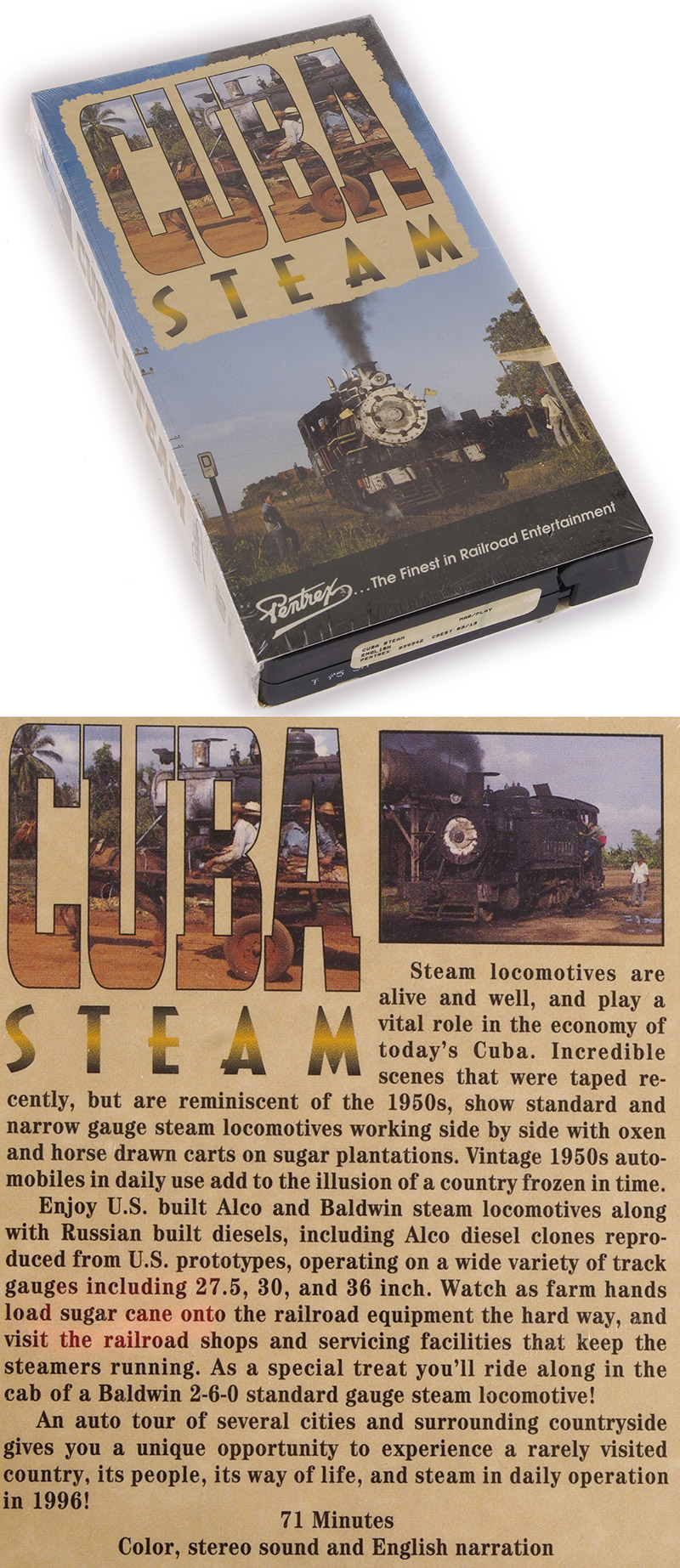 модель TRAIN 11784-85