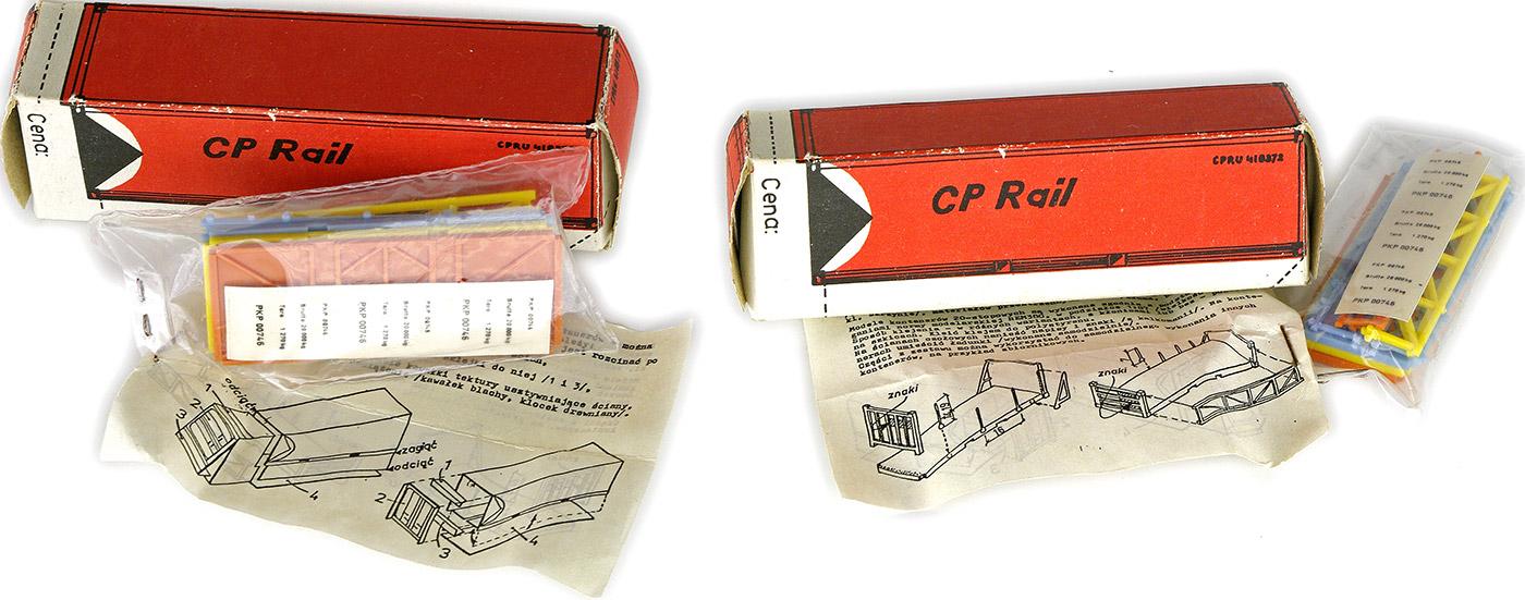 модель TRAIN 13436-1