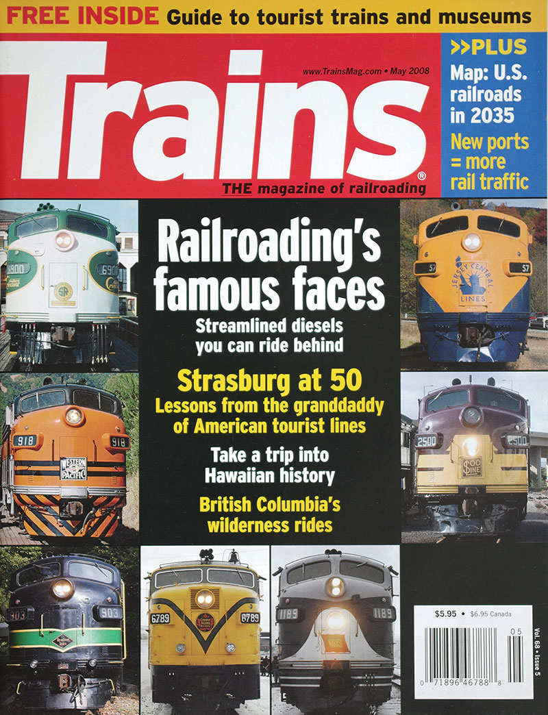 модель TRAIN 16878-85
