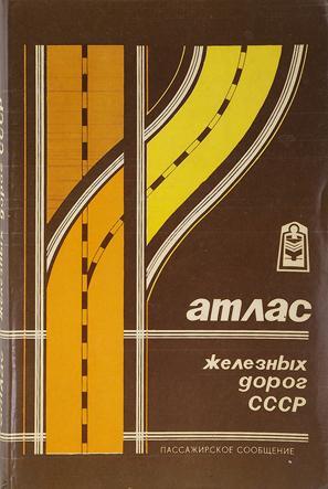 модель TRAIN 7029-35
