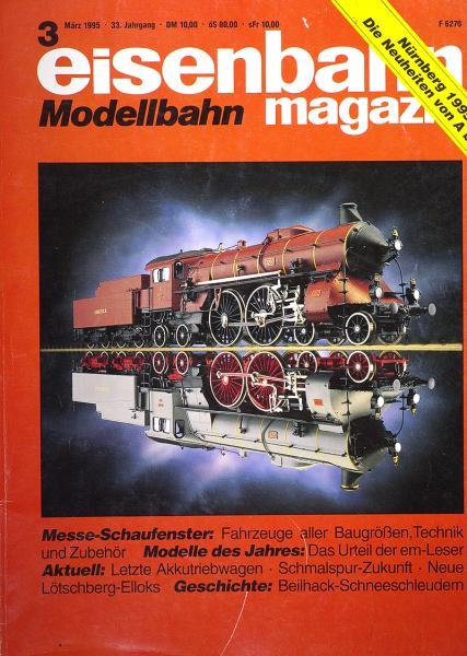 модель TRAIN 9082-54