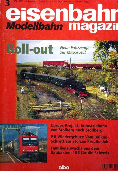 модель TRAIN 9086-54