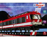 модель TRAIN 10173-54