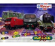 модель TRAIN 10177-54