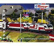 модель TRAIN 10178-54