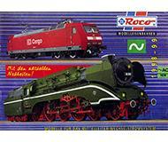 модель TRAIN 10179-54