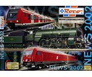 модель TRAIN 10184-54