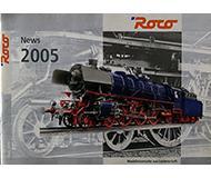 модель TRAIN 10196-54