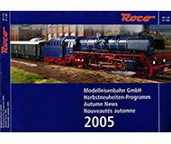 модель TRAIN 10198-54