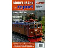 модель TRAIN 10219-54