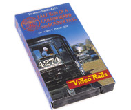 модель TRAIN 11783-85