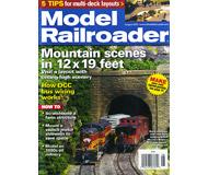 модель TRAIN 11869-5