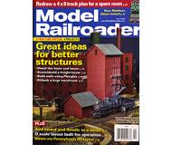 модель TRAIN 11888-5