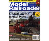 модель TRAIN 11896-5