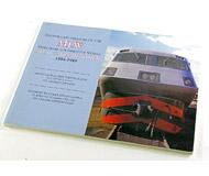модель TRAIN 14740-85