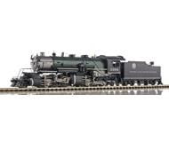 модель TRAIN 15045-85