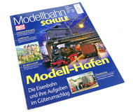модель TRAIN 15639-5