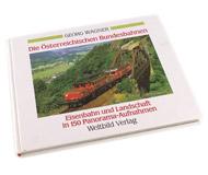 модель TRAIN 15645-5