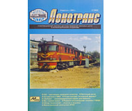 модель TRAIN 16646-85