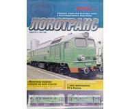 модель TRAIN 16674-85