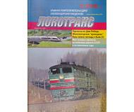 модель TRAIN 16770-85
