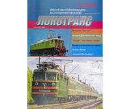 модель TRAIN 16773-85