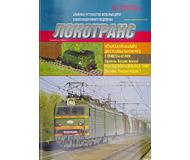 модель TRAIN 16781-85