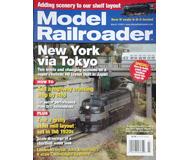 модель TRAIN 16851-85