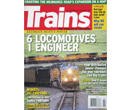 модель TRAIN 16886-85