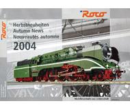 модель TRAIN 16920-85