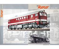 модель TRAIN 16921-85