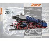 модель TRAIN 16923-85