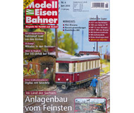 модель TRAIN 16939-85
