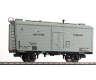 модель TRAIN 17841-100