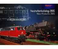 модель TRAIN 18207-54