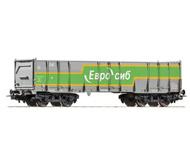 модель TRAIN 18327-1