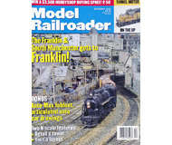 модель TRAIN 19604-85