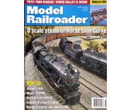 модель TRAIN 19607-85
