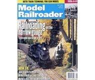 модель TRAIN 19609-85