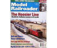 модель TRAIN 19623-85