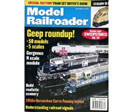 модель TRAIN 19640-85
