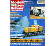 модель TRAIN 19721-85