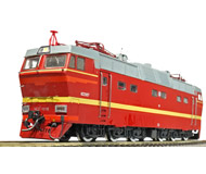 модель TRAIN 20264-2